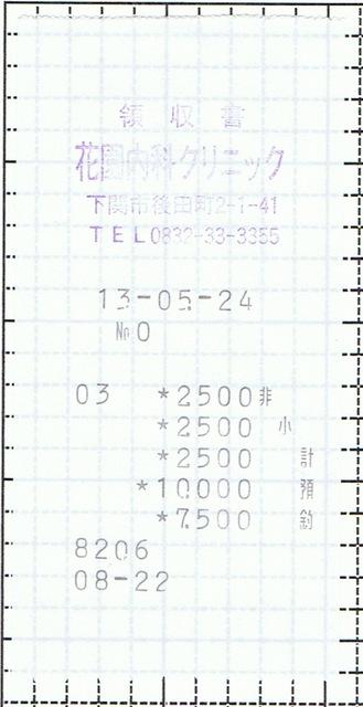 2013 05 24 001.jpg