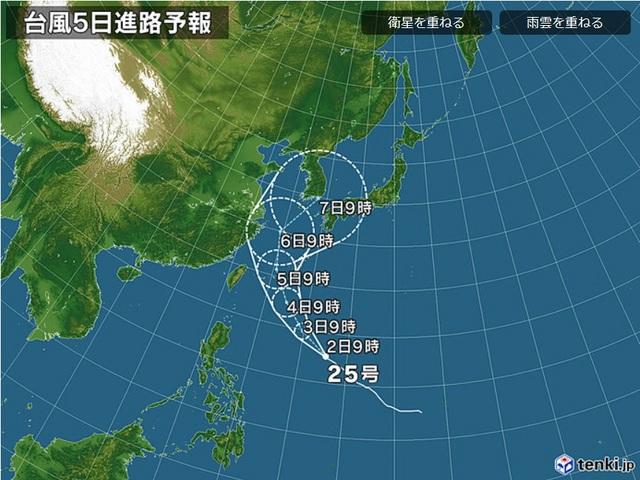 台風情報25号06.jpg