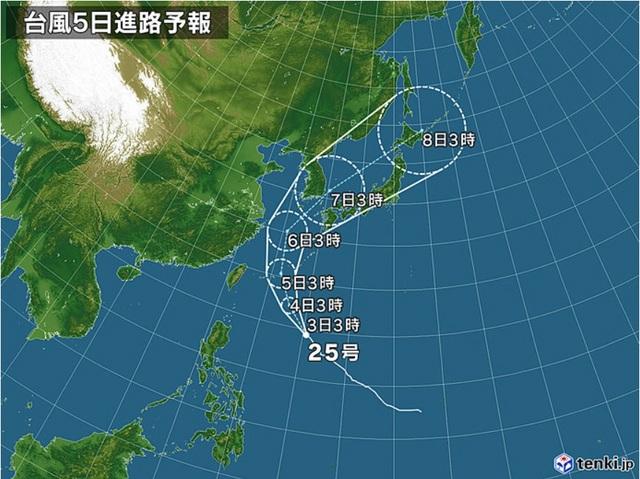 台風情報25号08.jpg