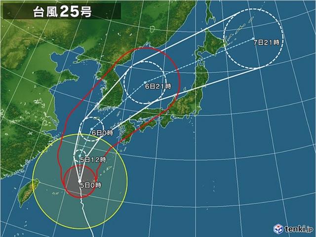 台風情報25号11.jpg